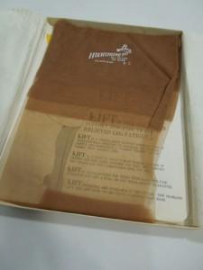 photo of nylon stockings in box, circa 1950s